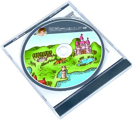 「お母さん講座」特典=お母さん講座「ムービー・ガイド」DVD